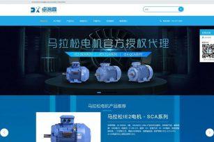 杭州卓逸鑫自动化科技有限公司
