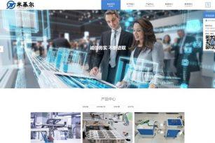 苏州米基尔自动化设备有限公司