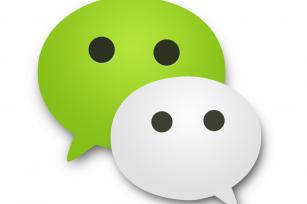 多少人利用微信做网络营销效果呢?