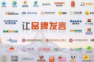 企业网站推广何以提升品牌的知名度呢?