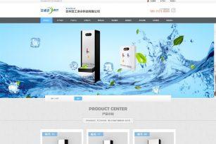 苏州百工净水科技有限公司
