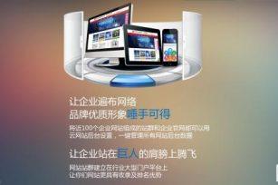昆山营销型网站推广、SEM网络营销策划、网站SEO优化排名、网络营销解决方案