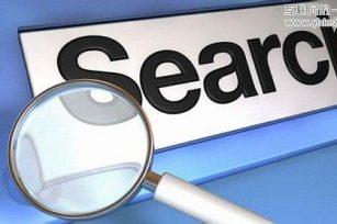 搜索引擎关注的是什么