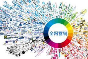 昆山网络推广营销策划