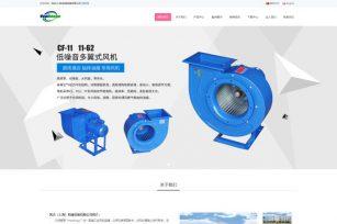 风吉(上海)机械设备有限公司
