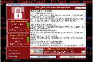 全球近百个国家遭受大规模网络攻击 黑客勒索比特币
