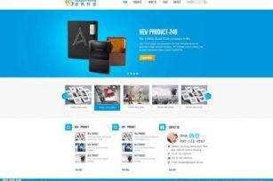 404页面的定义以及设置方法