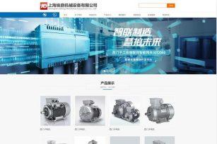 上海埃鼎自动化科技有限公司