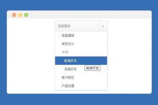昆山网站建设常用插件合集