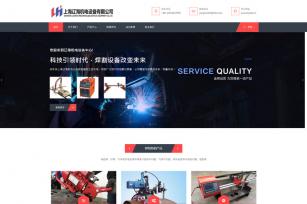 上海辽海机电设备有限公司