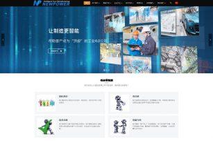 苏州新富捷自动化科技有限公司