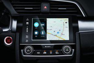 智导互联 Honda Connect 车机盒子第三次内测使用体验