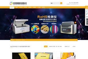 苏州浙赢网络科技有限公司