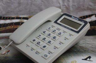 固定电话会消失吗?