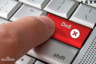 拒绝沦为DDOS攻击的肉鸡,请关闭WordPress的XML-RPC端口
