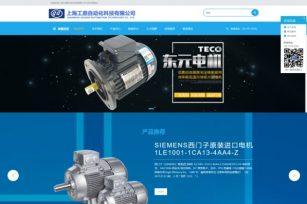 上海工鼎自动化科技有限公司