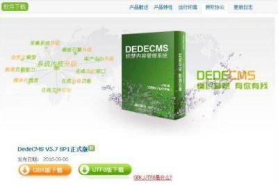 """dedecms5.7发布文章提示""""标题不能为空""""的解决方法"""