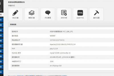 织梦网站后台增加复制文档功能