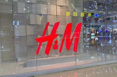 """HM""""碰瓷""""新疆棉引发消费圈巨震"""